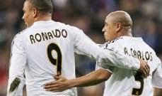 رونالدو في عيد ميلاد كارلوس: أكبر شريك في مسيرتي بكرة القدم