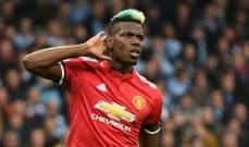 مانشستر يونايتد غاضب من سلوك برشلونة تجاه بوغبا