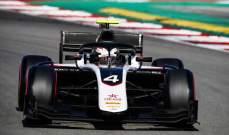 روزنامة بطولة الفورمولا 2 لموسم 2020