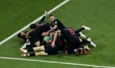 روسيا تخرج امام كرواتيا بعد سقوطها بركلات الترجيح