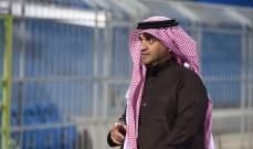 رئيس نادي الشباب : اهدار الفرص سبب التعادل مع الاتفاق