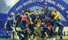 موجز المساء: فرنسا تحقق لقب مونديال روسيا 2018، رونالدو يصل إلى تورينو ودجوكوفيتش بطل ويمبلدون