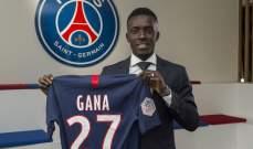 ادريسا غاي يقترب من الرحيل عن النادي الباريسي