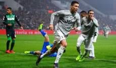 رونالدو اول لاعب في تاريخ الدوري الايطالي يسجل في 9 مباريات متتالية