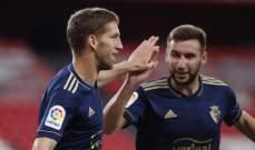 الدوري الاسباني: أوساسونا يخطف تعادلاً قاتلاً من معقل بلباو