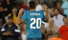 اسينسيو ورقة ريال مدريد لضم هازارد