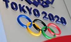 الاتفاق على الموعد الجديد لأولمبياد طوكيو المؤجل