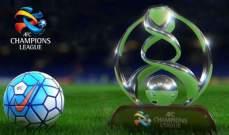الاتحاد الآسيوي يعتمد ملاعب ومواعيد مباريات دوري ابطال آسيا في السعودية