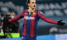 برشلونة يحدد ثمن التخلي عن غريزمان لـ تشيلسي