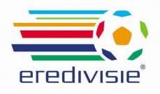 دقيقة صمت في الدوري الهولندي رفضًا للعنصرية