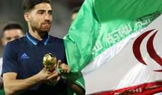 وكيل الإيراني علي رضا يرحّب بإهتمام نابولي