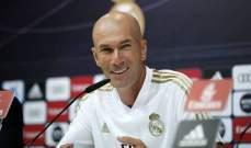زيدان يدوّن أسطورة ثالثة في سجلات ريال مدريد