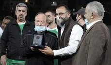 قدامى الأنصار أبطال دورة الشهيد محمد عطوي الكروية