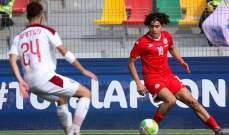 تونس تقصي المغرب وتبلغ نصف نهائي أمم افريقيا للشباب