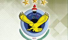 القوة الجوية العراقي يطالب بمقعد مباشر في دوري ابطال آسيا