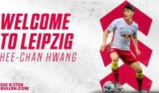 لايبزيغ يضم النجم الكوري هوانغ