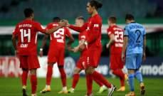 كأس المانيا: تأهل سهل للايبزيغ وفولفسبورغ يقصي شالكه