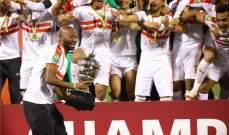 خاص : نجاح الزمالك هجوميا امام الترجي منحه لقب كأس السوبر الأفريقي