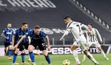 كأس ايطاليا: الانتر يفشل في مهمة إسقاط يوفنتوس لتحجز السيدة العجوز مكانها في النهائي