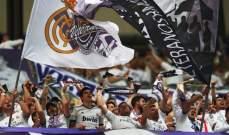 ريال مدريد يصدر بيانا رسميا حول مستقبل سولاري