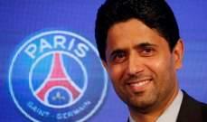 الخليفي يهدي لقب الدوري الفرنسي للعاملين بالقطاع الصحي