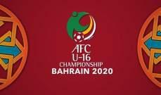 قرعة كأس آسيا للناشئين تضع السعودية إلى جانب اليابان حاملة اللقب