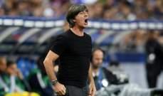 لوف: المنتخب الالماني لا يستحق الخسارة امام فرنسا