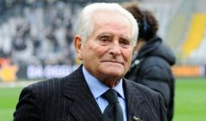 وفاة رئيس نادي يوفنتوس السابق
