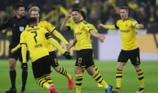 الدوري الألماني: دورتموند يكتسح كولن بخماسية