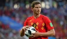 فيرتونخن: منتخب بلجيكا يمتلك كل مقومات النجاح