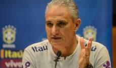 تيتي : نريد تحقيق الفوز على المنتخب الارجنتيني