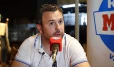 سيرجيو غونزاليس: اللعب ضد ريال مدريد هو مكافأة كبيرة لنا