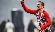 هجوم جماهير اتلتيكو مدريد قد يغير قرار غريزمان