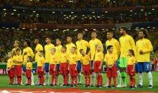 كشف السبب وراء تميز الخط الدفاعي للبرازيل في المونديال
