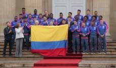 رئيس كولومبيا يستقبل بعثة منتخب بلاده إلى كأس العالم