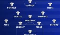 تشكيلة برشلونة الرسمية لمواجهة ليون