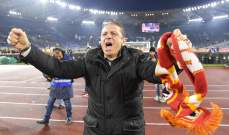 روجيريو ريزيتيلي يذرف الدموع أمام مدرج الكوفا سود