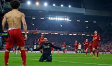 ليفربول يحقق انتصاره ال 21 ويتخطى مان يونايتد بثنائية