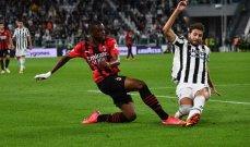 الدوري الايطالي: ميلان يواصل المشوار بلا خسارة بتعادله مع يوفنتوس