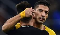 سواريز يفتح ذراعيه للاوتارو مارتينيز