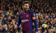 ميسي يتفوق على اسطورة ريال مدريد