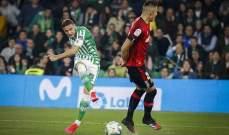 مايوركا يعادل بيتيس في مباراة مجنونة