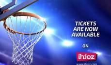 لبنان يواجه قطر غدا في افتتاح الدورة الدولية الثلاثية في كرة السلة