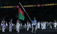 """وصول """"عاطفي جداً"""" لرياضيين أفغانيين الى طوكيو"""