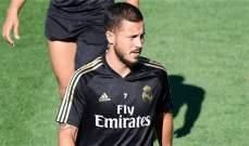 غيابات بالجملة عن ريال مدريد في لقاء الافيس