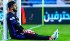 خطأ كبير من حارس مرمى الهلال في اولى مباريات ابطال اسيا هذا الموسم