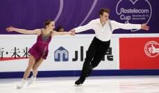 هيمنة روسية على المراكز الأولى بالجائزة الكبرى للتزحلق الفني على الجليد