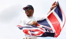 هاميلتون يفوز بجائزة بريطانيا الكبرى بعد سباق مليء بالاثارة