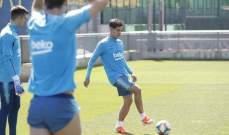 برشلونة يواصل استعداداته لنهائي الكأس