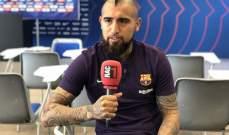 فيدال يكشف عن حلمه مع برشلونة